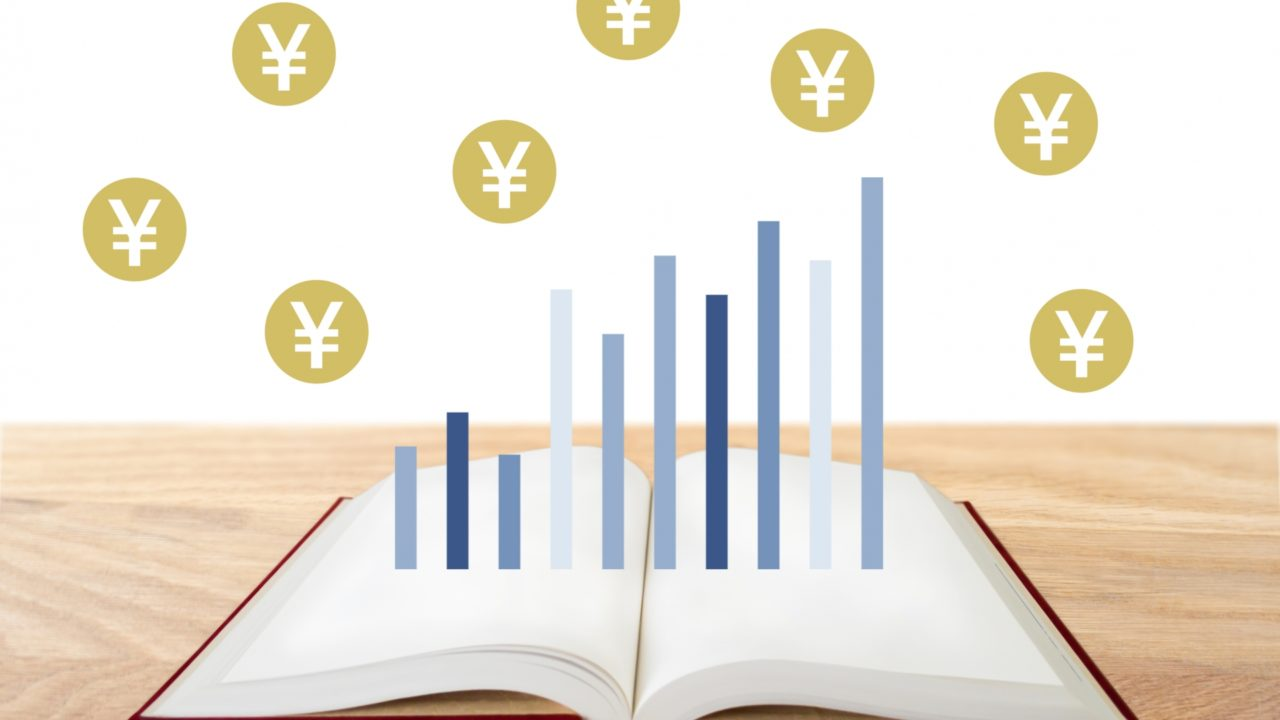 【重要】知らないと損をする!インデックス投資と「複利」の関係を解説!