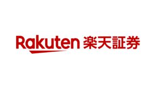 楽天証券 株式投資スキルアップセミナー 福岡