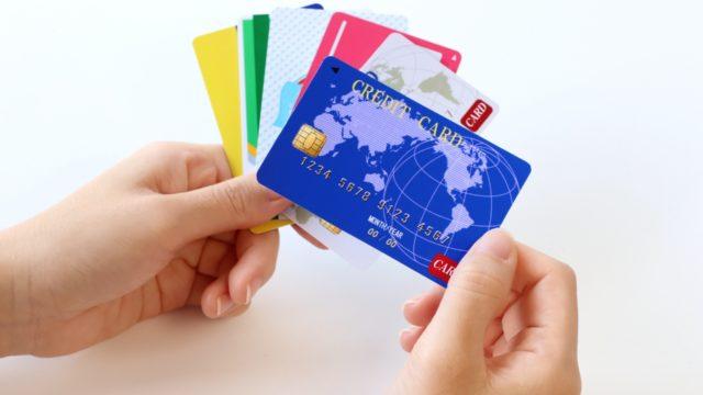 NISA クレジットカード 変更