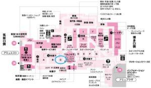 【厳選】博多阪急で買える!絶対に喜ばれる手土産3選!【お中元・お歳暮】