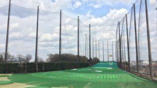 【決定版】福岡市東区付近のコスパいいゴルフ打ちっぱなし場まとめ