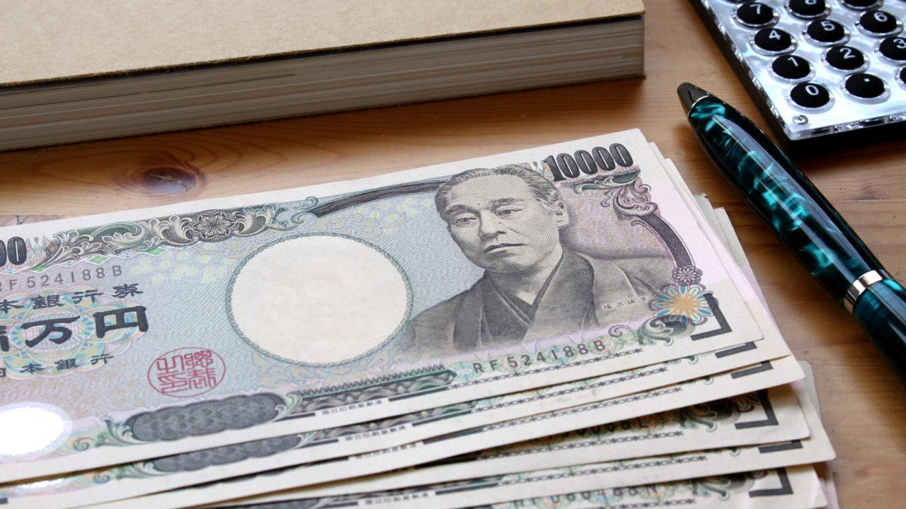 【保存版】本気でお金を貯めたい!1年間で100万円貯金する方法/節約術まとめ!